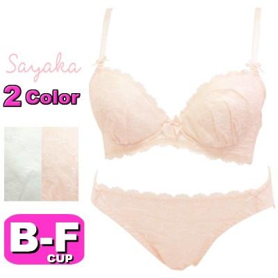 Sayaka サヤカ ブラジャー ショーツ セット ブラショー 326102 ナチュラルコットンフラワー 3/4カップ ブラ&ショーツ BCDEFカップ
