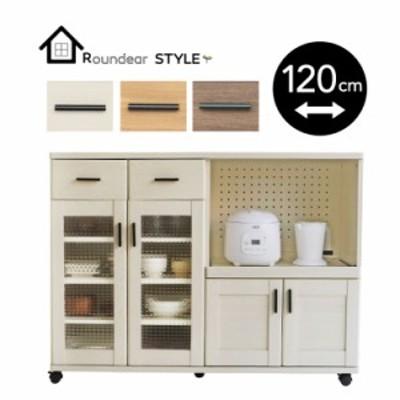 角を丸めた安全設計 キッチンカウンター キャスター付き 幅120cm ラウンディア kc-w006   送料無料  小さいレンジ台 コンパクト 食器棚 1