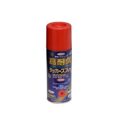 アサヒペン 高耐久ラッカースプレー(赤) 【0.3L(300ml)】