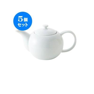 5個セット comodo ポット 白 [195 X 116 X 108mm] [約370g][約500cc] 飲食店 業務用 カフェ レストラン ホテル シンプル 洋食器 ギフト