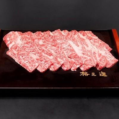 Kanzaki 門崎熟成肉 ささみ 焼肉(200g) KZparts-29