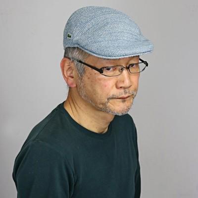 日本製 サマーニット ニットハンチング ラコステ 春夏 LACOSTE ハンチング サイズ調節可 サーモニット メンズ レディース 帽子 インディゴブルー 水色