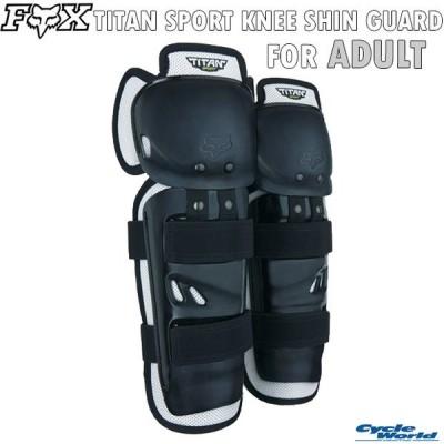 〔FOX〕04268 TITAN SPORT KNEE/SHIN Guard 大人用 タイタンスポーツニーシンガード フォックス ニーガード プロテクター 膝 正規品
