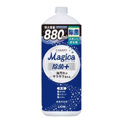 ライオン Magica 除菌+ 詰替大型 880ml