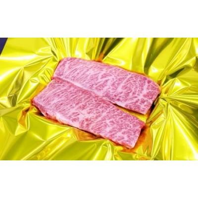 【2-92】松阪牛ナイアガラステーキ 300g(2枚)