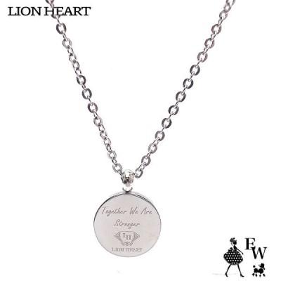 ライオンハート ネックレス LION HEART シルバー ペンダント ネックレス 04N158S エクセルワールド メンズ レディース プレゼント アクセサリー