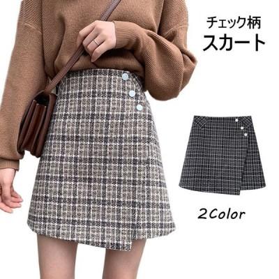 【セール】リメイク風スカート レディース WE チェック柄 スカート ショートスカート ハイウエスト 切り替え お洒落 カジュアル すっきり 美