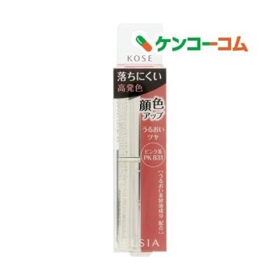 エルシア プラチナム 顔色アップ ラスティングルージュ PK831 ピンク系 ( 5g )/ エルシア