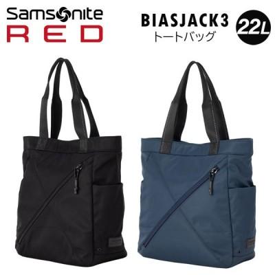 Samsonite RED サムソナイト・レッド BIASJACK3 バイアスジャック3 トートバッグ HI0*009