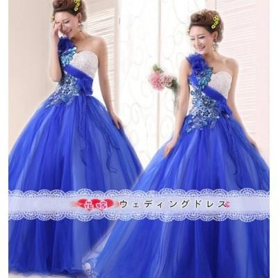【】カラードレス ウエディングドレス ロングドレス 演奏会 忘年会 プリンセスライン サイズ調整可能
