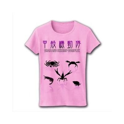 甲殻機動隊 リブクルーネックTシャツ(ライトピンク)