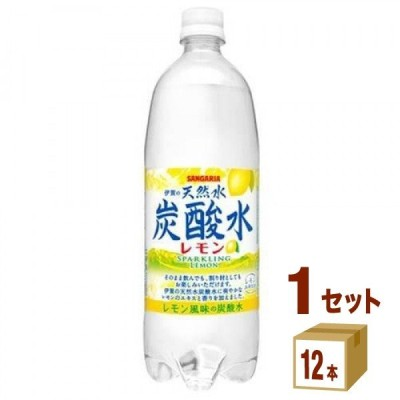 サンガリア 伊賀の天然水炭酸水レモン ペット1L 1000ml(12本入)