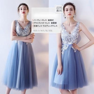 ウェディングドレスブライズメイドドレスゲストドレスお揃いドレス編み上げワンピースステージ衣装花嫁披露宴結婚式