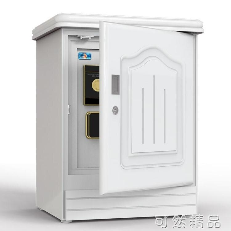 保險櫃家用小型隱形電子床頭櫃指紋保險箱辦公防盜入牆55cm高 『718狂歡節』