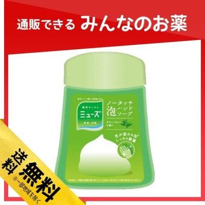 ミューズ ノータッチ泡ハンドソープ グリーンティーの香り 250mL (付け替え用レフィル)