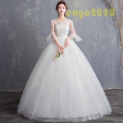 ウェディングドレス袖あり白安い結婚式花嫁二次会パーティードレススピーカースリーブレースアッププリンセスラインウエディング大きいサイズ