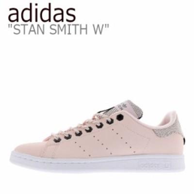 アディダス スタンスミス スニーカー adidas メンズ レディース STAN SMITH W スタン スミス PINK ピンク FV4653 シューズ