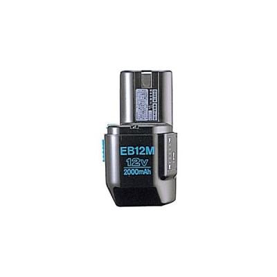 HIKOKI(日立工機) 0031-0065 電池 EB12M (00310065)【Hifiv】