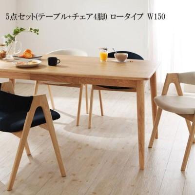 【送料無料】 激安 ダイニングテーブルセット シフリ 格安 安い 人気 おすすめ おしゃれ ダイニング 5点セットA 040600440
