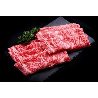 【2613-0102】熊野牛リブロースすき焼肉500グラム(冷凍)