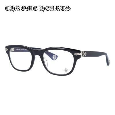 クロムハーツ メガネ フレーム Chrome Hearts メンズ レディース 度付き 度あり レギュラーフィット WELL STRUNG BK 52