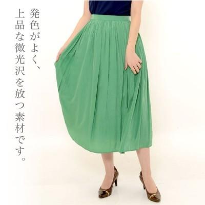 【レターパックプラス可/同梱不可】大きいサイズレディース 3L ウエストゴム ロングフレアスカート