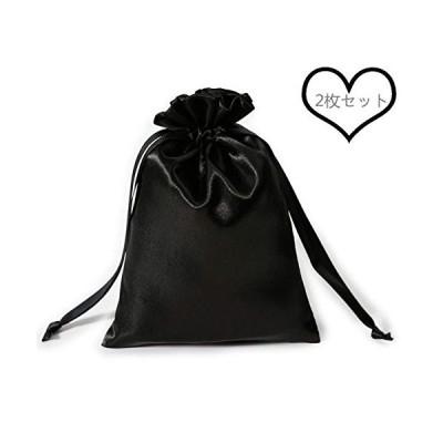 CZ?ING アイマスク サングラス ポーチ スマホ袋 巾着袋 多機能整理袋 収納 ポーチ巾着袋 小物入れ アウトドア 2