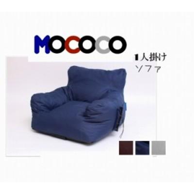 ウレタンソファ mococo シングルタイプ    ソファー やわらか ふかふか 椅子 チェア 一人暮らし 新生活 クッション ローソ