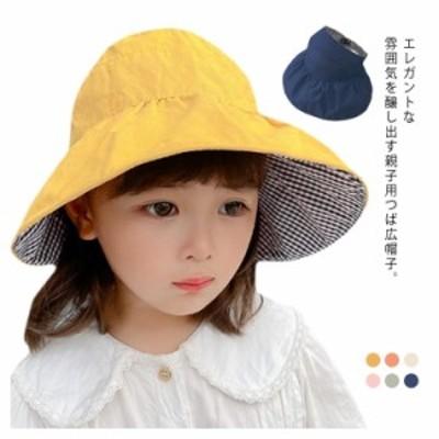 送料無料 親子帽子 サンバイザー リバーシブル帽子 爽やか 子供用 大人用 UVカット ハット 紐付き 飛ばない つば広 小顔効果 サイズ調節