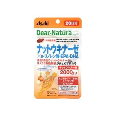 ディアナチュラスタイル ナットウキナーゼ×α-リノレン酸・EPA・DHA 20日分