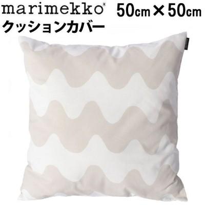 マリメッコ クッションカバー クッションカバー 45×45cm MARIMEKKO 01-74035014