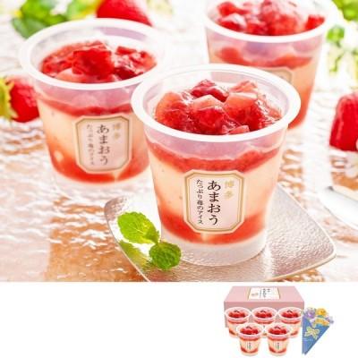 ギフト 「父の日」博多あまおう たっぷり苺のアイス F-A-AT5-IY