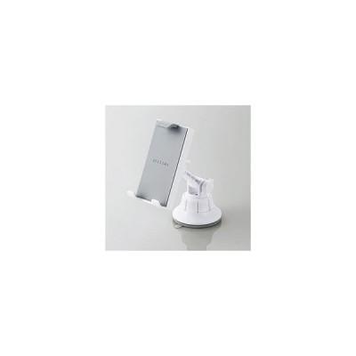 ELECOM(エレコム) 車載タブレット対応スタンド(ゲル吸盤・ホワイト) P-CARTB01WH