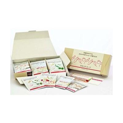 Baby Wish 妊娠中のママとおなかの赤ちゃんへの贈りもの マタニティスープギフト21食セット(4種類スープ