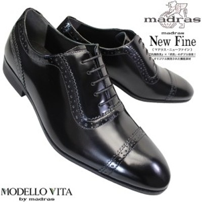 マドラス モデロ ヴィータ VT6912 ブラック メンズシューズ ビジネスシューズ 紳士靴 紐靴 牛革 3E ゆったり