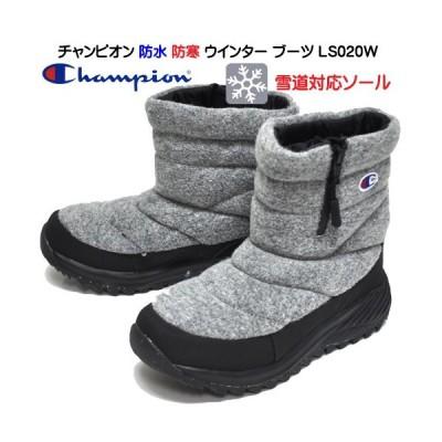 チャンピオン スプラッシュ コート LS020W 防水 防寒 ウインターブーツ グレー