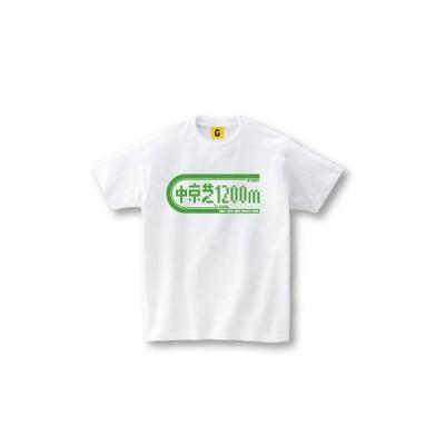 ご当地Tシャツ 中京芝 愛知 ご当地 Tシャツ おもしろtシャツ メンズ レディース ギフト GIFTEE