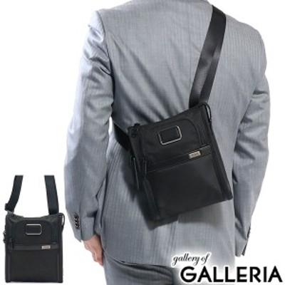 【商品レビューで+5%】【日本正規品】トゥミ ショルダー TUMI Alpha3 アルファ3 ポケット・バッグ・スモール 2203110