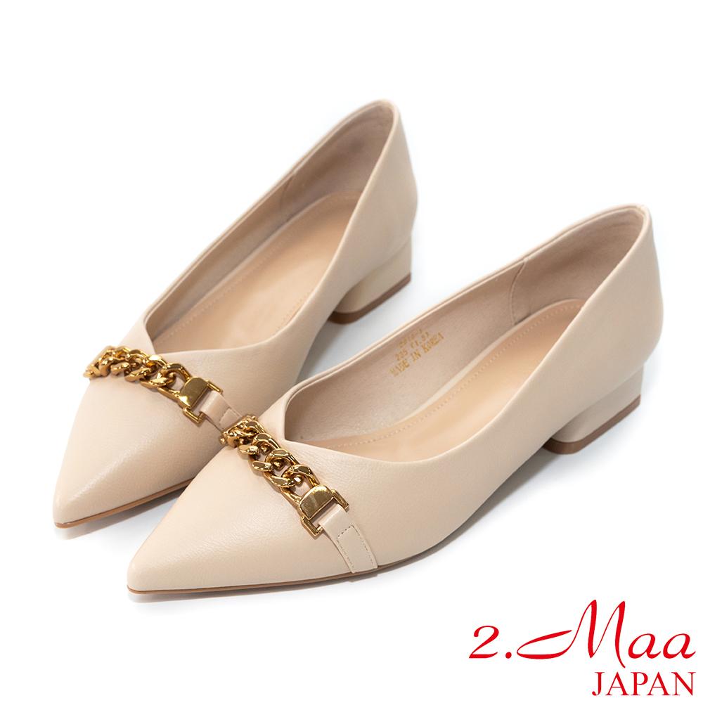 2.Maa 典雅氛圍·鏈條飾釦V口低跟鞋 - 米白