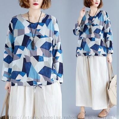 秋 新品 カジュアル 幾何柄 綿麻 ゆったり 大きいサイズ 長袖 ゆったり シャツブラウス ブルー F