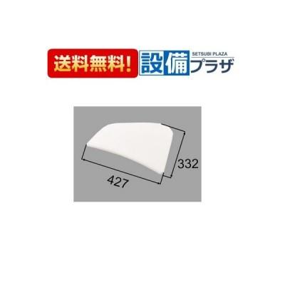 ∞[CCB-4-L/W]INAX/LIXIL 浴室部品 クッション Lタイプ カラー:ホワイト