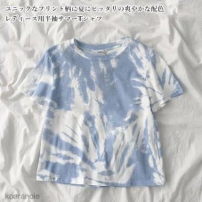 半袖Tシャツ レディース Tシャツ 夏 サマーTシャツ クルーネック カットソー プリント柄 夏Tシャツ 半袖 爽やか サラサラ トップス