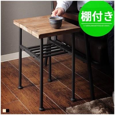 サイドテーブル おしゃれ 木製 木 収納 アイアン アンティーク 西海岸 ソファ ソファー ベッド テーブル