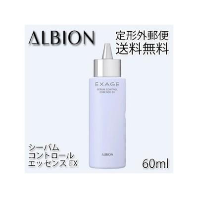 -ALBION- アルビオン エクサージュ シーバム コントロール エッセンスEX 60ml