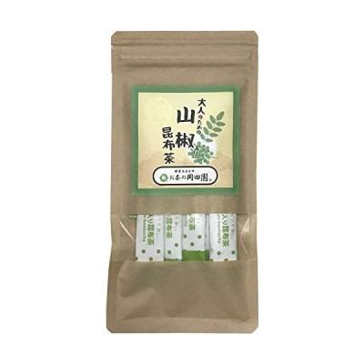岡田園 大人のための 山椒入り 昆布茶 スティック 2g×10袋(20g)