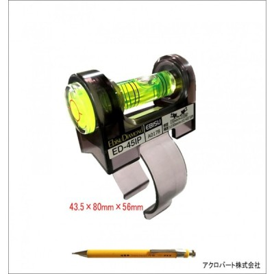 27-01インパクトドライバー用水平器EA671ED-45IPS-01H