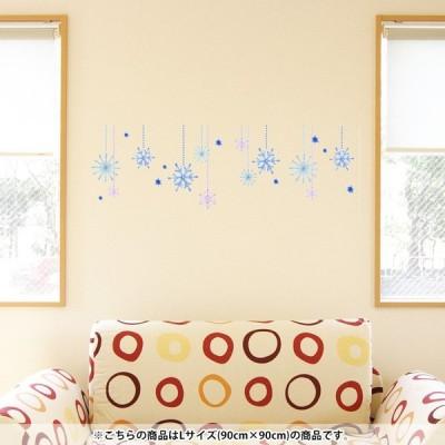 シール式ウォールステッカー 飾り 90×90cm シール式 装飾 おしゃれ 壁紙 はがせる 剥がせる  DIY プチリフォーム パーティー 賃貸 雪 雪の結晶 冬 スノー
