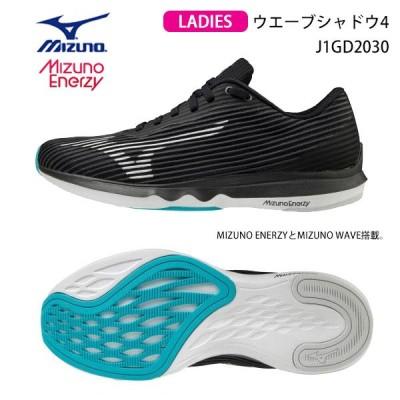 ミズノ レディース スニーカー ランニング ウエーブシャドウ4 2E J1GD2030 MIZUNO 靴