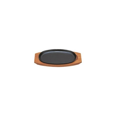 [鉄・木]小判型ステーキ鉄皿 (木台付)特25 ヌ730-097