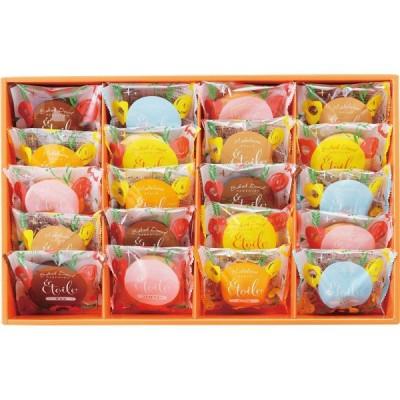 焼き菓子詰合せ (YG−EO)  207309524 送料無料 スイーツ 洋菓子 ギフト 内祝 出産内祝 結婚内祝 引出物 快気祝い 香典返し